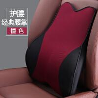 汽车腰靠垫护腰腰部支撑记忆棉腰托四季通用驾驶座椅腰靠头枕套装