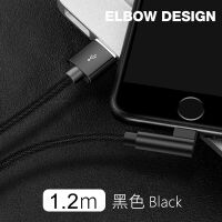 iPhone6数据线苹果加长手机7Plus充电线器弯头快充iphonex冲电