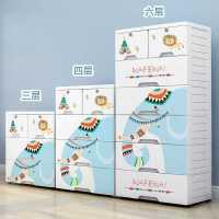 卡通衣物收纳柜简易衣橱储物箱收纳箱抽屉式加厚塑料宝宝衣柜儿童