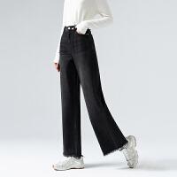初语黑色牛仔裤女秋季新款直筒高腰宽松显瘦裤纯棉毛边阔腿裤