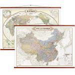 中国地图 世界地图(双全开 1.5m*1.1m 红色仿木纹 西式仿古风格 筒装)
