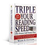英文原版 Triple Your Reading Speed 飞速提高你的阅读速度/三倍速英语阅读