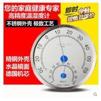 包邮美德时TH603A家用温度计室内温湿度计高精准温度计湿度免电池带支架