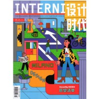 INTERNI设计时代杂志2019年3/4月合刊 特别策划:新视线 附赠2019米兰设计周设计地图 欧洲设计领导者IN