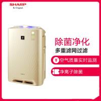 夏普( SHARP) KC-CD60-N 加湿型空气净化器 除甲醛 除PM2.5 雾霾 家用型香槟金 大面积客厅、房间