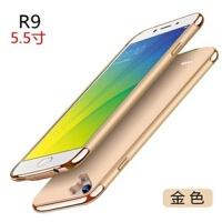手机背夹充电宝 OPPO背夹电池 R9/R9s R11/R11Plus/R9 Plus手机背