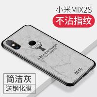 小米mix2s手机壳小米max3复古潮男mix2软布纹保护套max2硅胶个性创意全包防摔mis 小米mix2s 鹿-简