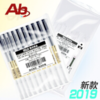 日本MUJI新款无印良品笔凝胶墨中性水笔芯0.38/0.5mm10支 文具