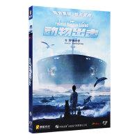 正版车载dvd碟片电影科幻冒险片 动物出击 国语DTS声音中文字幕