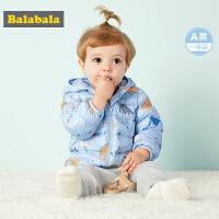 【1.15-1.19年货节 满300减150】巴拉巴拉童装儿童羽绒服冬季轻薄短款宝宝衣服婴儿冬装外套女婴