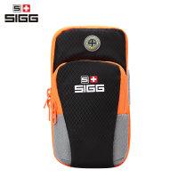 SIGG跑步手机臂包运动手臂包女户外男臂套健身装备手腕包臂袋臂带