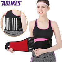 运动腰带 护腰篮球跑步护具女士腰托保暖透气男举重健身力量深蹲