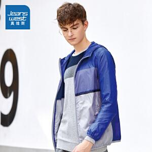 真维斯风衣男 2018春装 韩版青年修身薄款夹克外套运动开衫潮