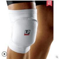 护膝盖防护腿部加厚街舞排球轮滑防撞护具运动护膝足球守门员护膝