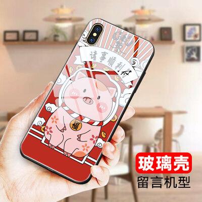 任意机型苹果8x手机壳定制xr玻璃6s7plus镜面oppor15华为p20荣耀10个性创意v20小 买就【送】钢化膜第二件【半】价
