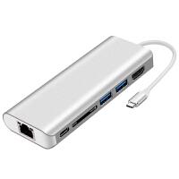 戴尔XPS13-9370笔记本type-c转接器雷电3扩展坞转HDMI/千兆网口线 银色【TYPE-C转HDMI+网口