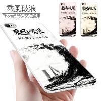 苹果5s手机壳s个性创意硅胶全包防摔五se潮男女款i5超套薄