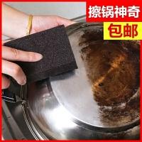 不锈钢锅底烧黑去除烧焦渍黑垢清洗厨房清理剂污渍海绵擦清洁
