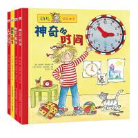 幼儿家庭课堂(4册套装)[上幼儿园了、我们的身体、绚丽的四季、神奇的时间]