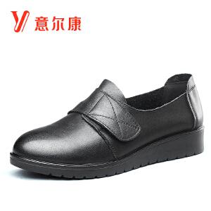 意尔康女鞋2017新款女士单鞋7182ZA29808W