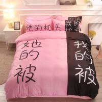 抖音同款她的被我的被网红情侣床单四件套水晶绒加厚双人个性被套 2.0m床(被套 220x240)