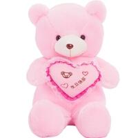 超大号可爱毛绒玩具泰迪熊婚庆布娃娃熊猫公仔生日礼物女孩