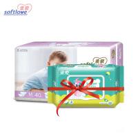 【新品上线】柔爱至柔倍护婴儿纸尿裤 新柔感全方位设计M码数40片装