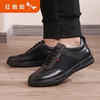 【领�幌碌チ⒓�120】红蜻蜓真皮男鞋新款正品牛仔拼接潮流青春休闲鞋板鞋子男