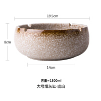 【优选】大号烟灰缸创意个性陶瓷烟缸复古中式家用客厅办公室防风烟灰缸 大号烟灰缸 琥珀