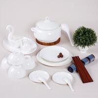 【当当自营】SKYTOP斯凯绨 碗盘碟碗筷陶瓷骨瓷餐具套装 56头白瓷月光型