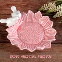 陶瓷创意摆件干果盘肥皂盒瓜子盘个性烟灰缸玄关杂物钥匙盒糖果盘 粉红色 粉红葵花款