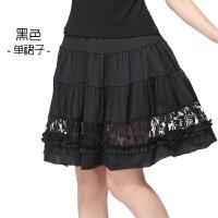 广场舞服装新款夏 牛奶丝中裙蕾丝边黑色单裙 黑色 单裙 均码