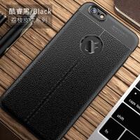 苹果6手机壳6splus保护套iphone6硅胶全包i6潮男防摔苹果6plus个性创意6s超薄6P商
