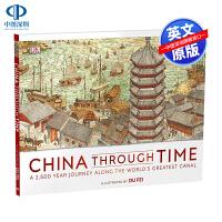 英文原版 DK系列 穿越时空的中国历史之旅 China Through Time 精装 儿童科普百科读物 跨越2500年