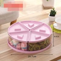 【支持礼品卡】大号环保创意过年家用干果盘客厅水果盘塑料瓜子盘分格带盖糖果盒ix6