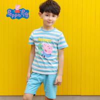 【3件1.5折价:44.85】小猪佩奇正版童装男童夏装全棉短袖条纹T恤+短裤套装两件套