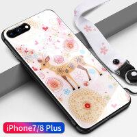 苹果7plus手机壳iphone6卡通ip8玻璃全包防摔个性创意6splus潮牌s女款ipon 7plus/8plus