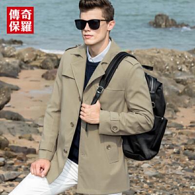 传奇保罗风衣男2018秋季新款纯色西装领中长款春秋款休闲大衣外套F18Q018