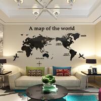 亚克力墙贴3d立体客厅背景墙装饰墙壁贴画办公室墙面贴纸