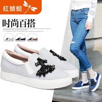 【领�幌碌チ⒓�120】红蜻蜓女鞋 春季新款休闲松糕单鞋 运动厚底鞋增高女鞋子