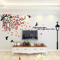 家居生活用品路灯3d立体亚克力墙贴客厅沙发电视背景墙壁装饰房间室内装饰品画 特