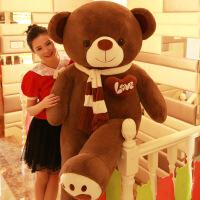 ?泰迪熊熊猫毛绒玩具公仔布娃娃抱抱熊女孩送女友可爱睡觉抱萌韩国