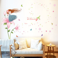 可移除墙贴纸卧室温馨卡通儿童房吹花瓣的女孩贴画幼儿园布置贴纸 吹花瓣的女孩 特大