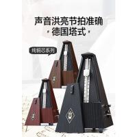 节拍器钢琴古筝吉他小提琴通用节奏精准考级专用