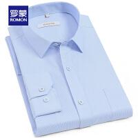 Romon/罗蒙长袖衬衫男士春季条纹商务正装衬衫中青年修身格子衬衣