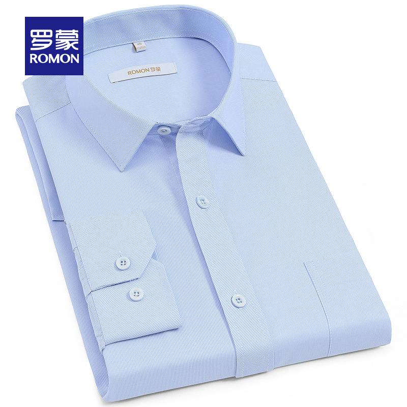 Romon/罗蒙长袖衬衫男士春季条纹商务正装衬衫中青年修身格子衬衣 3D剪裁 时尚修身 商务休闲 合体版型