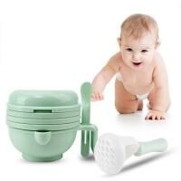 宝宝辅食手动食物研磨器果泥剪刀料理棒婴儿辅食机工具套装A