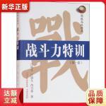 布顿佛教史 9787225052823 布顿 蒲文成 青海人民出版社 新华书店 正品保障