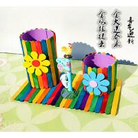 雪糕棒模型�P筒diy手工制作 �和�益智玩具 幼��@�H子活�硬牧习�