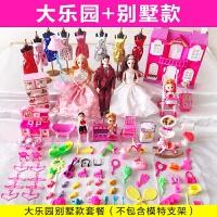 换装芭比娃娃套装大礼盒别墅城堡婚纱洋娃娃女孩公主过家家玩具